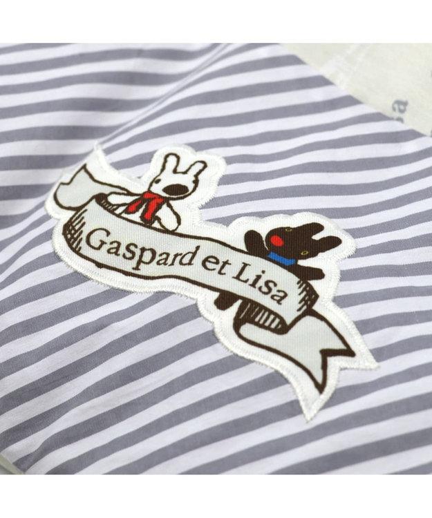 PET PARADISE リサとガスパール フレンチ クール くるっと カドラー (55×55cm)