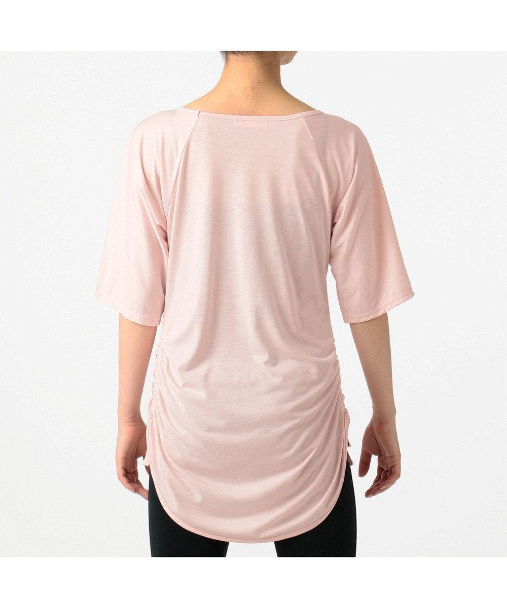 Chacott サイドドローストリングTシャツ ベビーブルー