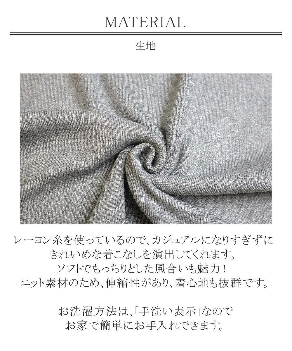 Tiaclasse 【洗える】女性らしさ薫る、2段フレア袖ニットチュニック モカ