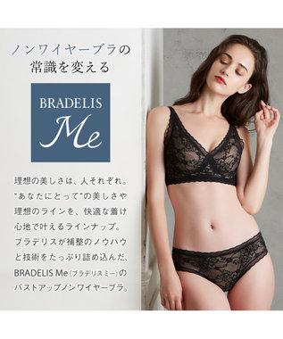BRADELIS New York 【BRADELIS Me】 ハグミーブラキャミソール ヌードベージュ