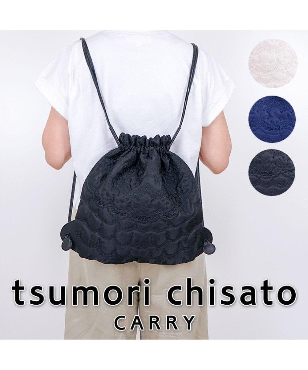 tsumori chisato CARRY スカラップキルト ネイビー