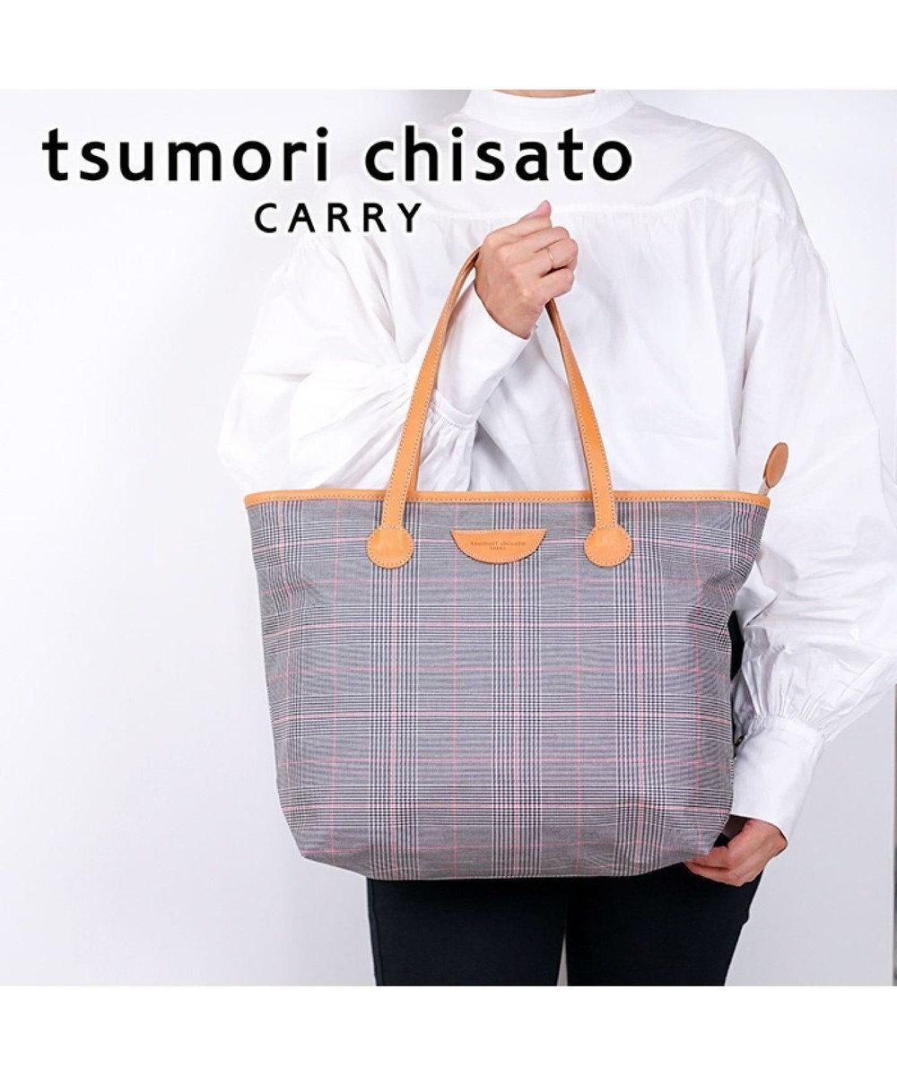 tsumori chisato CARRY グレンチェック トートバッグ ベージュ