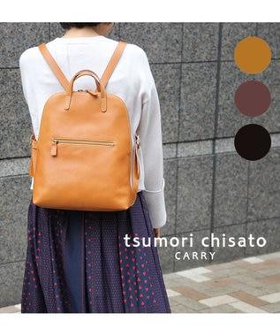 tsumori chisato CARRY バグズ デイパック ブラウン