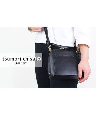 tsumori chisato CARRY ミニネコパズル ショルダーバッグ ネイビー