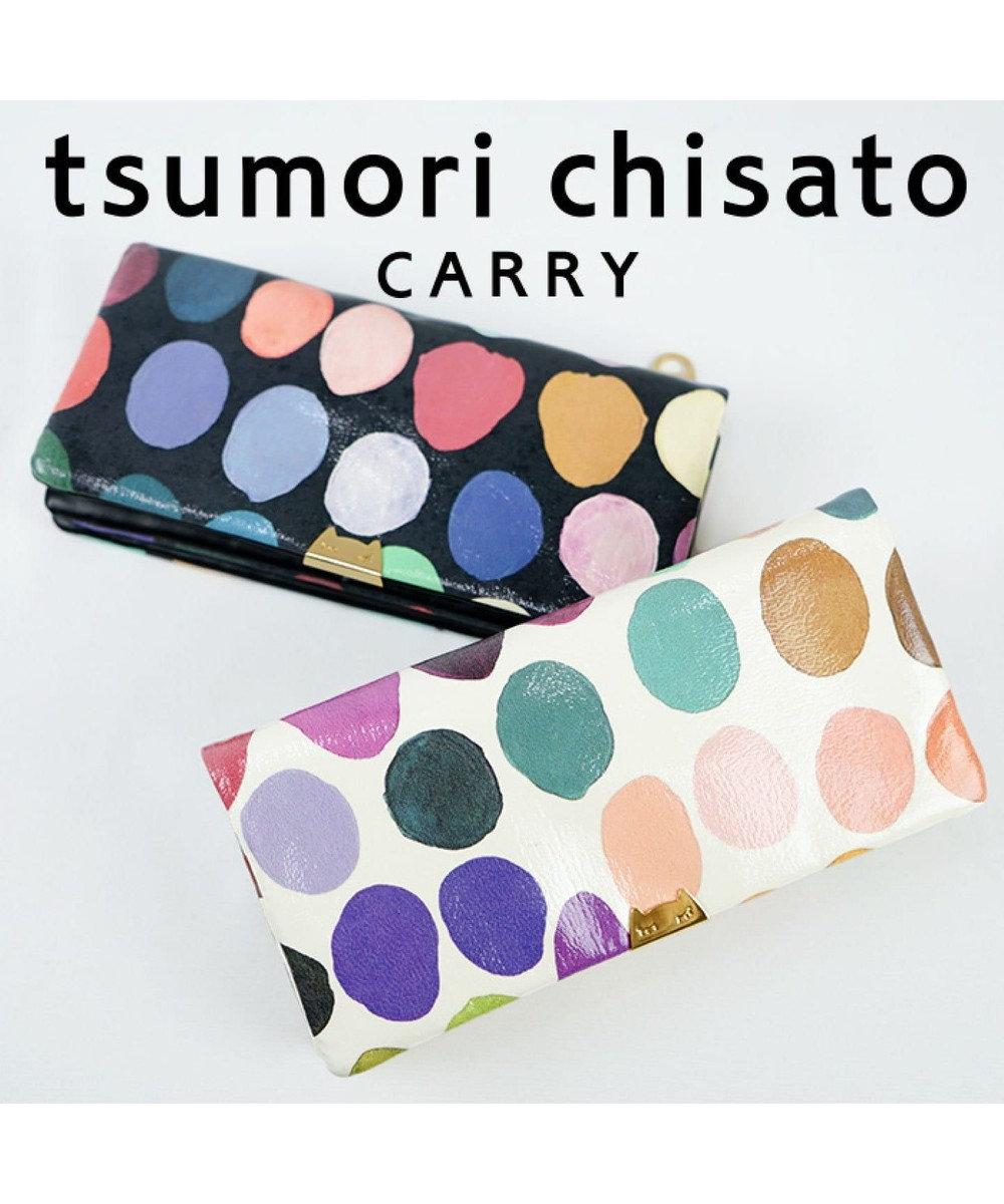 tsumori chisato CARRY マルチカラフルドット 折り財布 2つ折り グリーン
