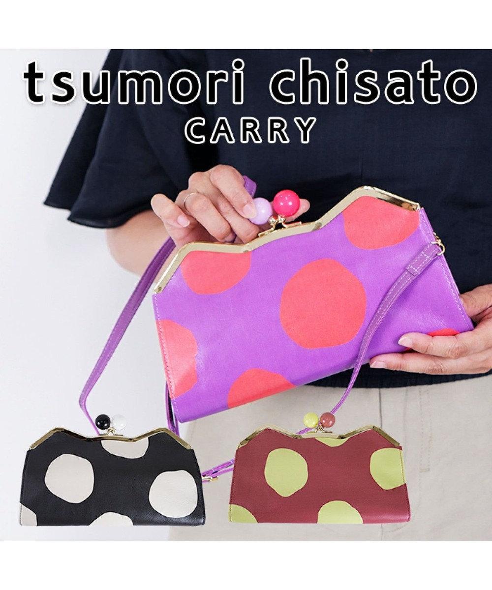 tsumori chisato CARRY ズームドット ブラウン