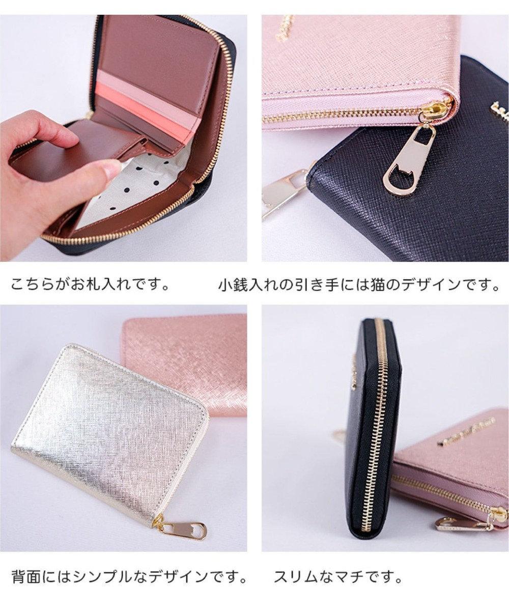 tsumori chisato CARRY メタルネーム ラウンドファスナー 折り財布 ピンク