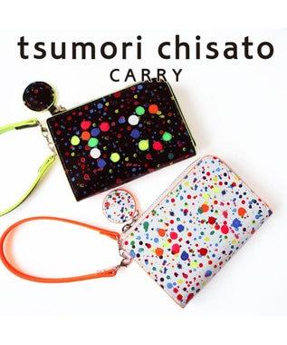 tsumori chisato CARRY インドット マルチケース ホワイト
