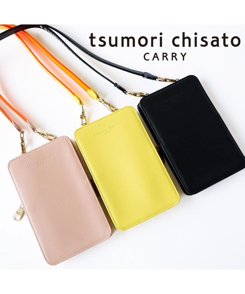 tsumori chisato CARRY ブライトネーム パスポート スマホケース 財布ショルダー ブラック
