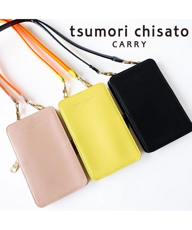 tsumori chisato CARRY ブライトネーム パスポート スマホケース 財布ショルダー