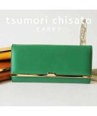 tsumori chisato CARRY プットオンネコ 長財布 かぶせ ブラウン