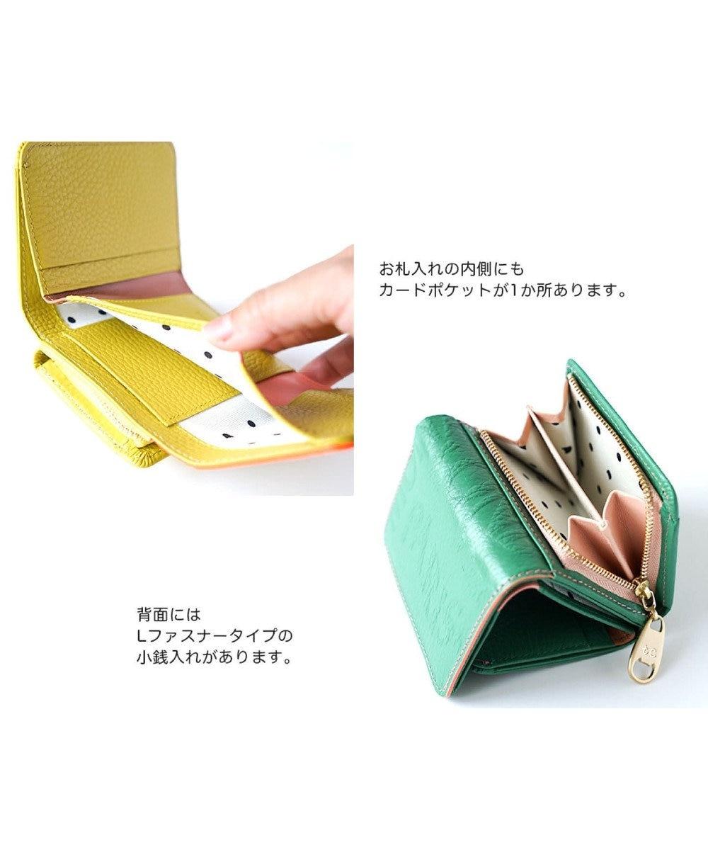 tsumori chisato CARRY シティ ミニ財布 3つ折り グリーン