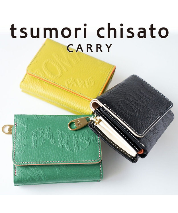 tsumori chisato CARRY シティ ミニ財布 3つ折り