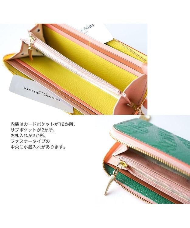 tsumori chisato CARRY シティ ラウンドファスナー 長財布