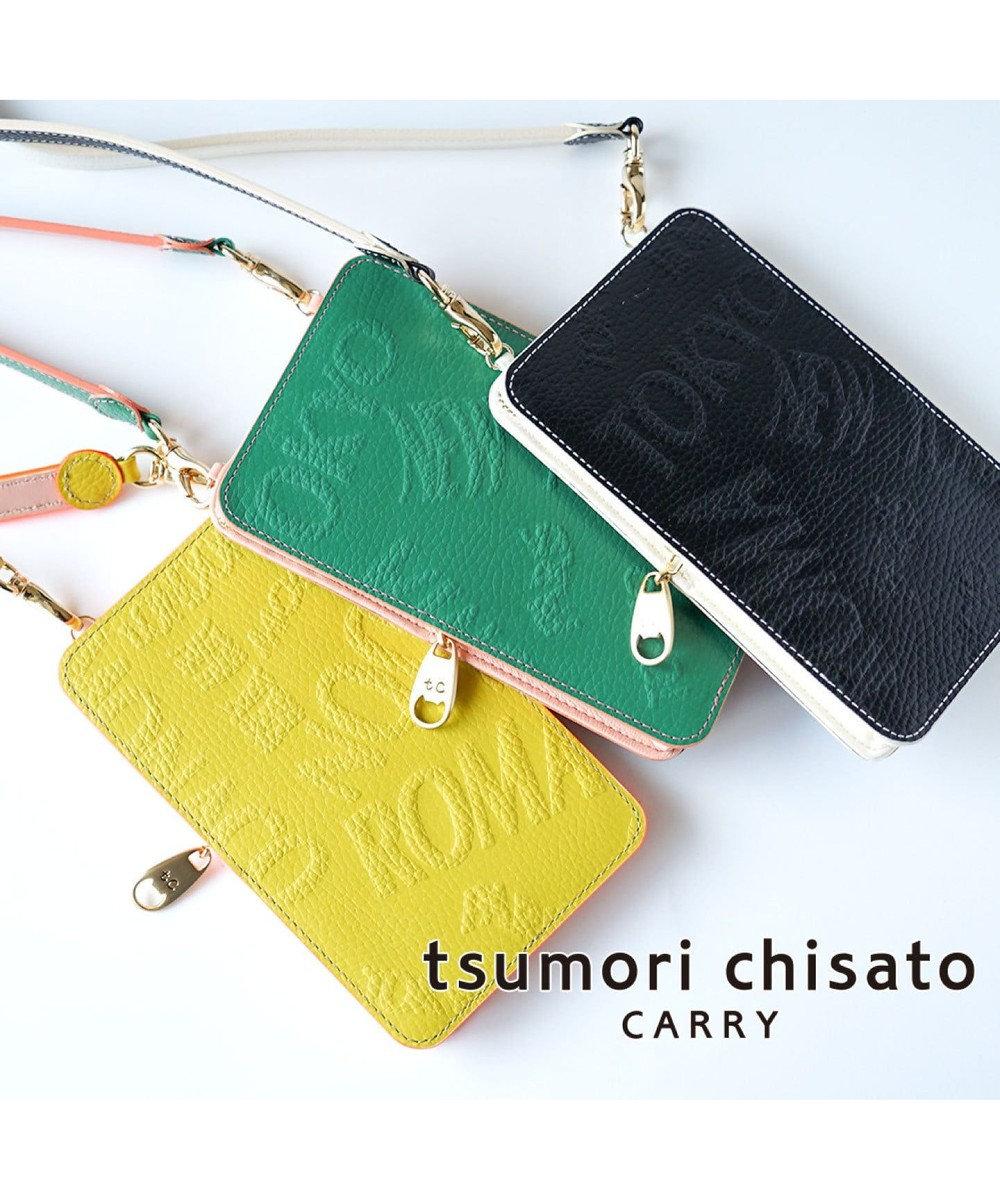 tsumori chisato CARRY シティ パスポート スマホケース 財布ショルダー グリーン