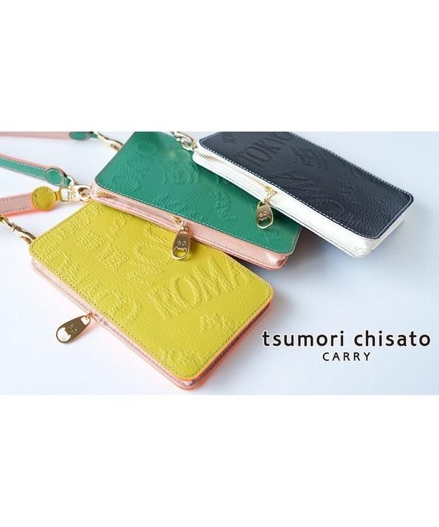 tsumori chisato CARRY シティ パスポート スマホケース 財布ショルダー