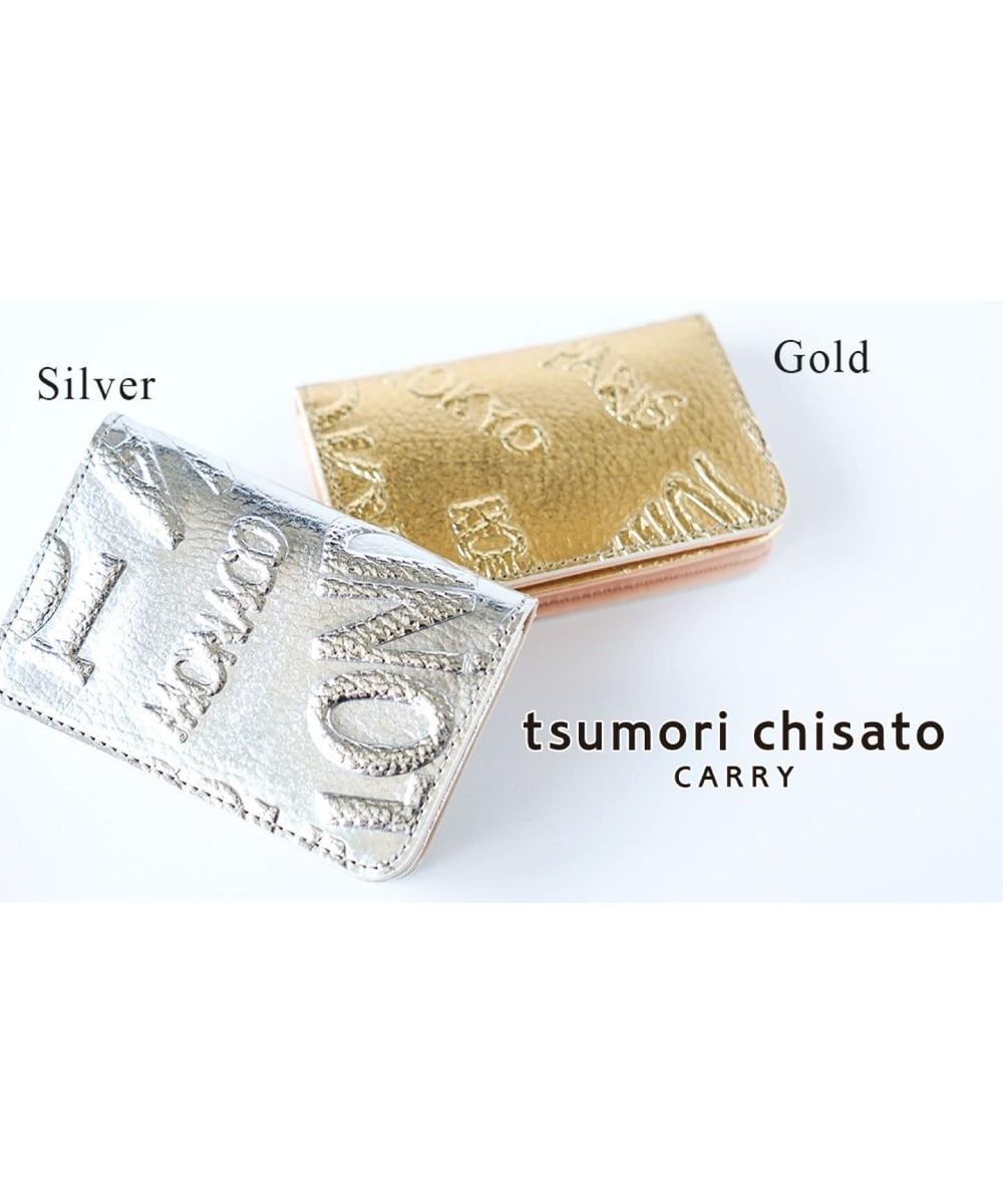 【オンワード】 tsumori chisato CARRY>財布/小物 シティメタル 名刺入れ シルバー フリー レディース 【送料無料】