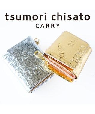 tsumori chisato CARRY シティメタル ミニ財布 3つ折り ゴールド