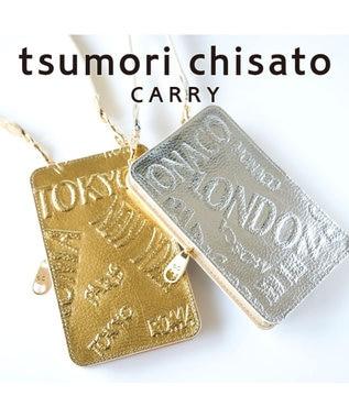 tsumori chisato CARRY シティメタル パスポート スマホケース 財布ショルダー ゴールド