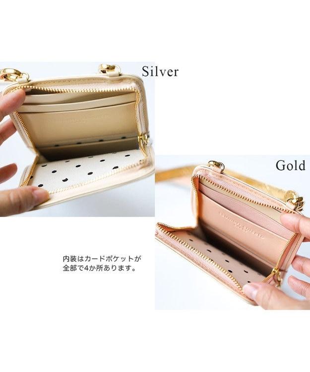 tsumori chisato CARRY シティメタル パスポート スマホケース 財布ショルダー