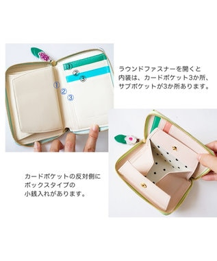 tsumori chisato CARRY 花とぶどう ラウンドファスナー 折り財布 2つ折り ベージュ