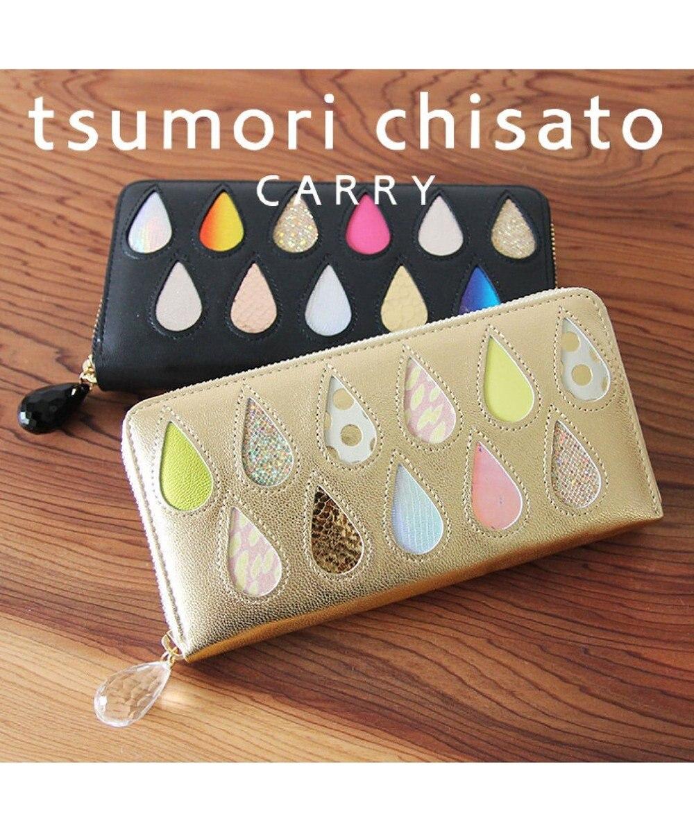 tsumori chisato CARRY ドロップス ラウンドファスナー 長財布 ゴールドII