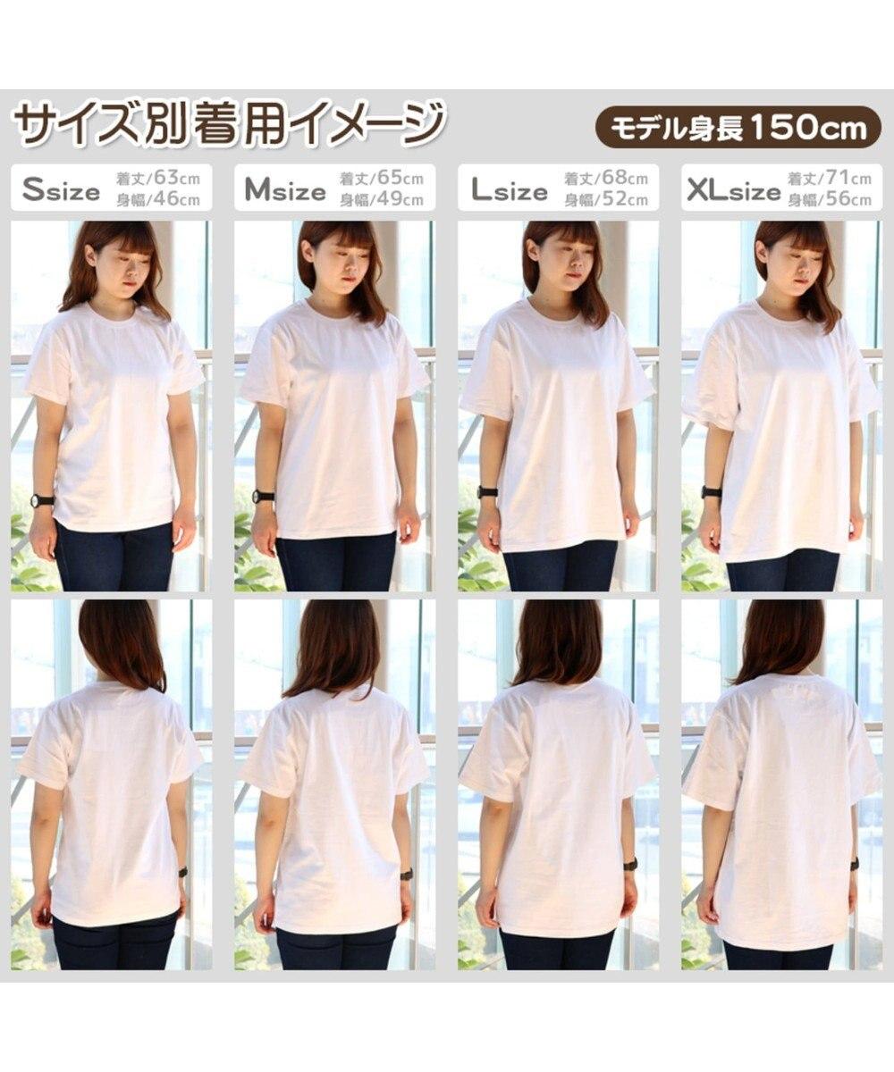 Mother garden しろたん Tシャツ 半袖 ごはん派柄 白色 ユニセックス 白~オフホワイト