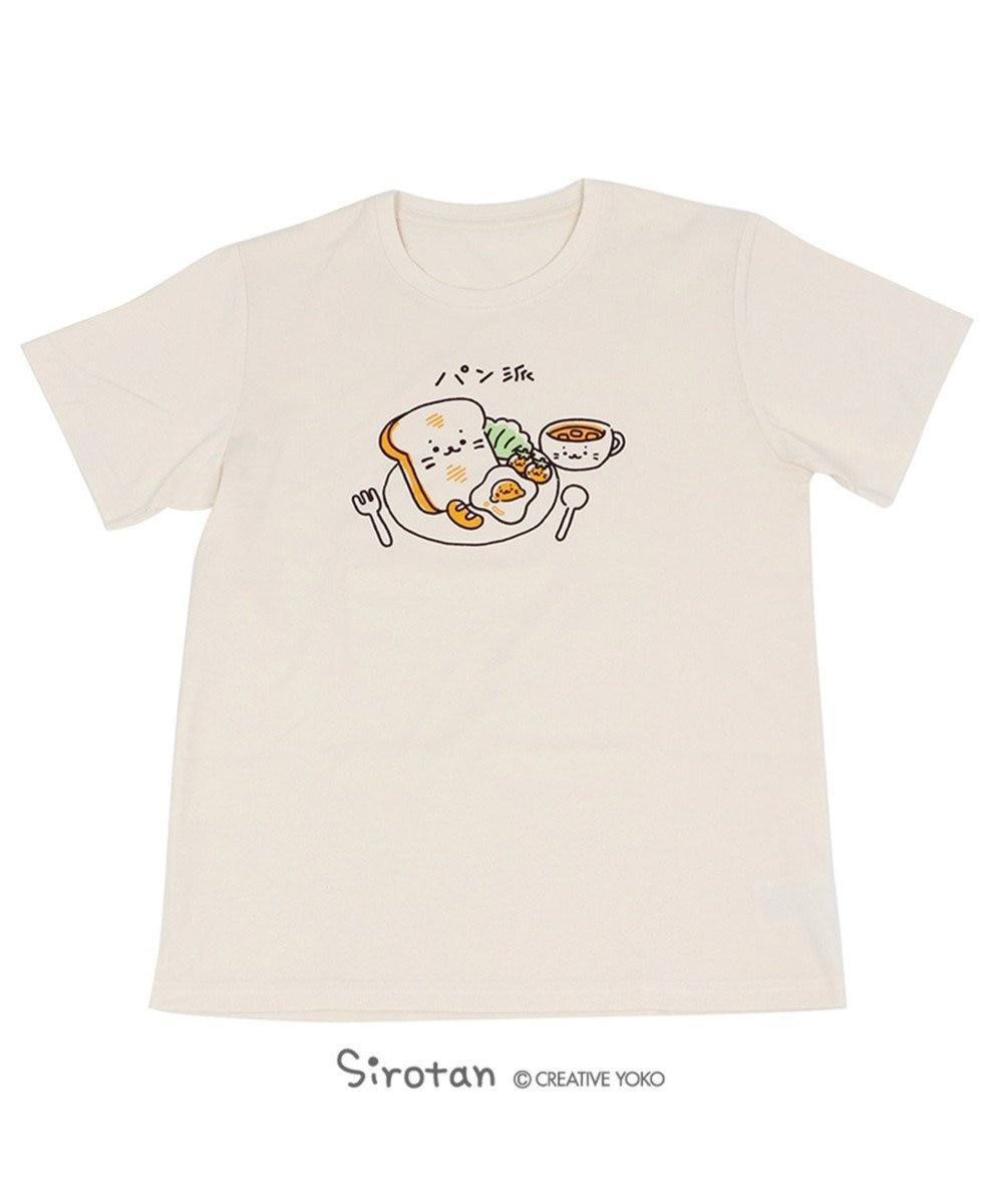 Mother garden しろたん Tシャツ 半袖 パン派柄 ベージュ色 ユニセックス ベージュ
