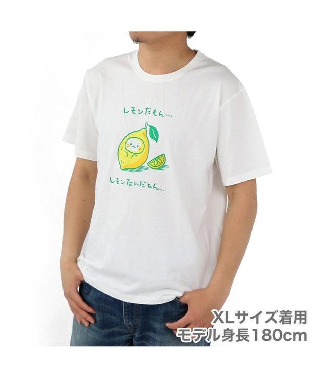 Mother garden しろたん Tシャツ 半袖 レモンだもん..柄 白色 ユニセックス