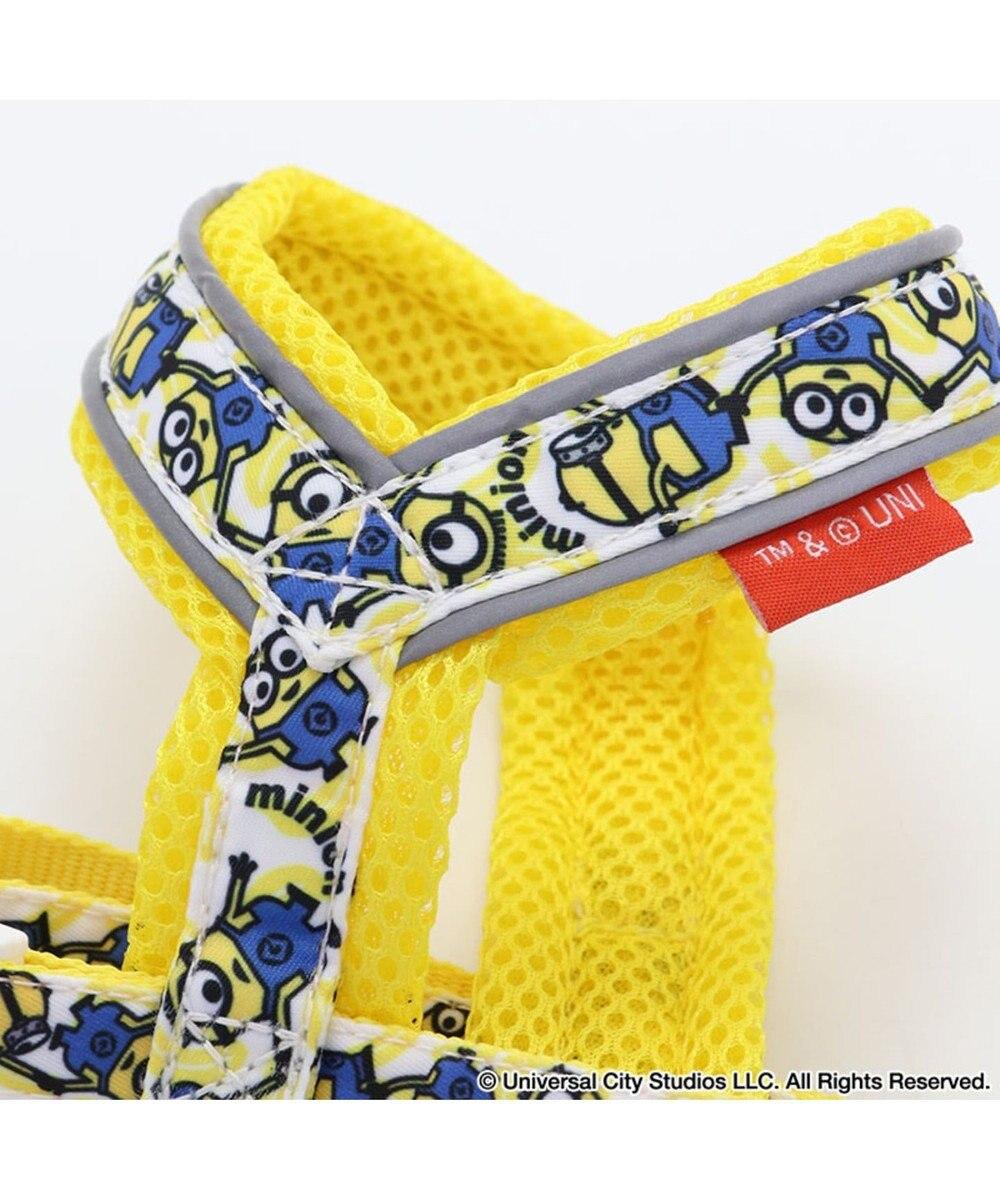 PET PARADISE ミニオン バナナハーネス S〔小型犬〕 反射 黄