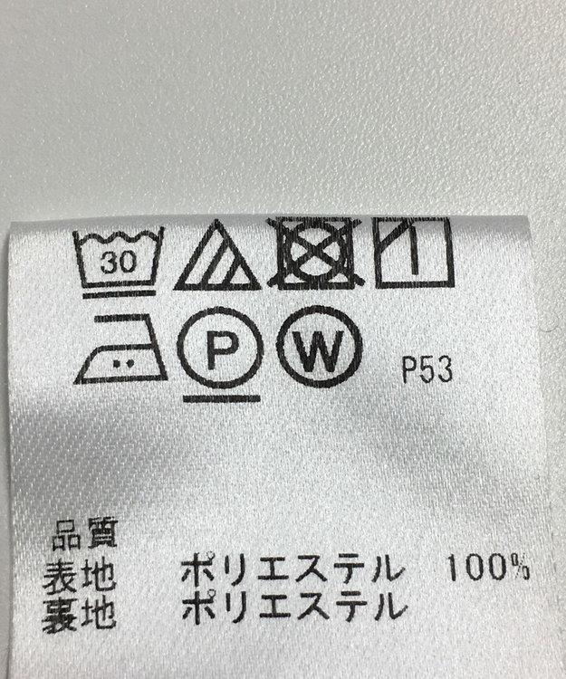 ONWARD Reuse Park 【any FAM】スカート春夏