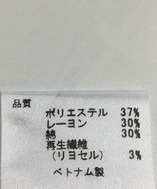 ONWARD Reuse Park 【any SiS】カットソー春夏 パープル