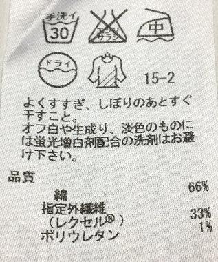ONWARD Reuse Park 【23区】スカート春夏 オレンジ