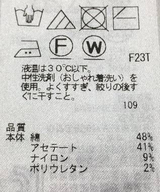 ONWARD Reuse Park 【組曲】ニット春夏 イエロー