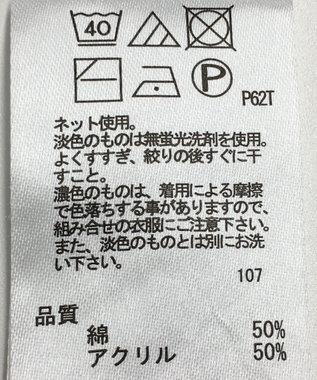 ONWARD Reuse Park 【any FAM】ニット春夏 ネイビー