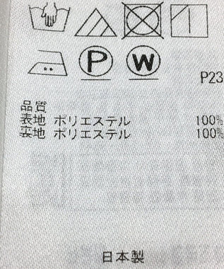 ONWARD Reuse Park 【組曲】スカート春夏 グレー