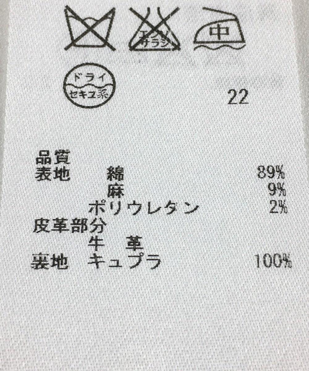 ONWARD Reuse Park 【ICB】ワンピース春夏 ベージュ