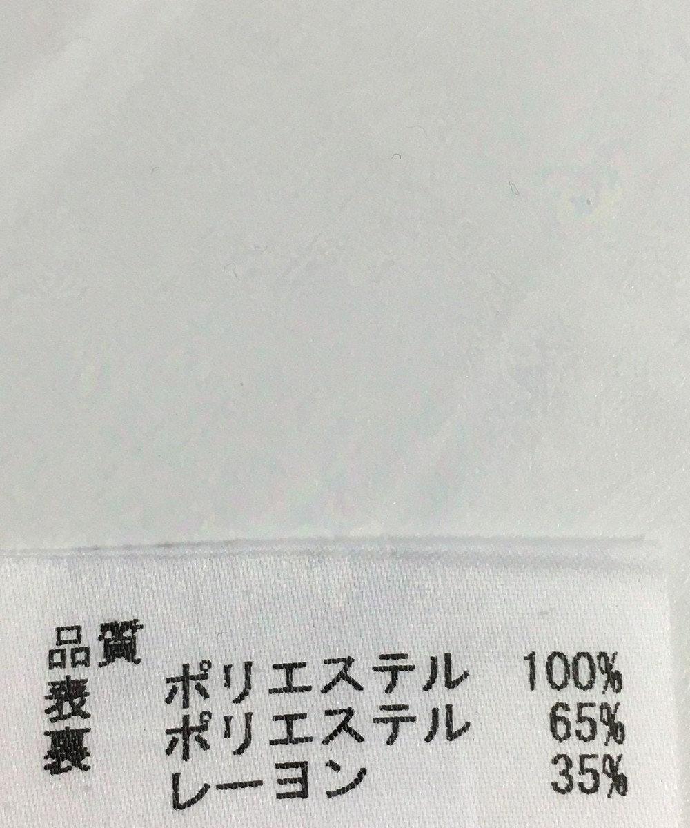 ONWARD Reuse Park 【23区】カットソー春夏 ベージュ