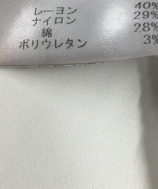 ONWARD Reuse Park 【23区 SPORT】パンツ春夏 ネイビー