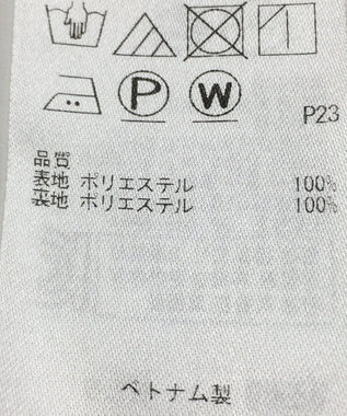 ONWARD Reuse Park 【組曲】スカート春夏 ブルー