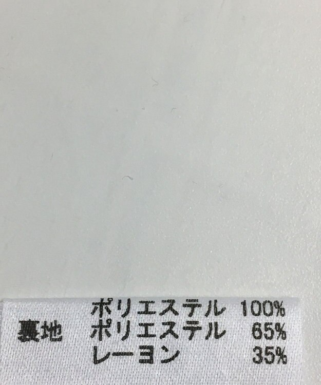 ONWARD Reuse Park 【any FAM】ワンピース春夏