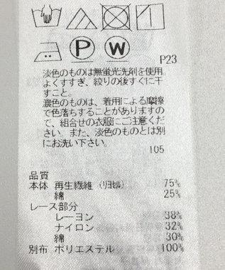 ONWARD Reuse Park セット使用【組曲】カットソー春夏 ホワイト