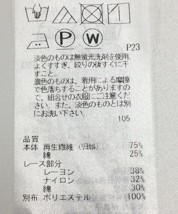 ONWARD Reuse Park セット使用【組曲】カットソー春夏