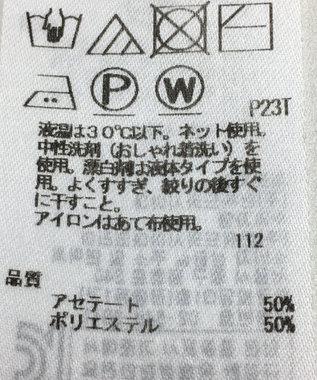 ONWARD Reuse Park 【23区】ニット春夏 ピンク