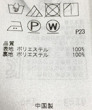 ONWARD Reuse Park 【組曲】スカート春夏 グリーン