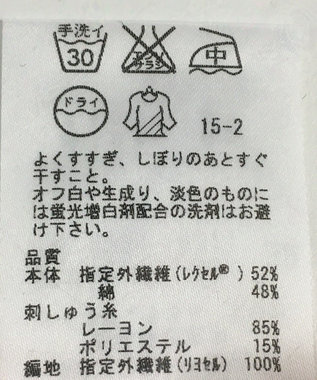 ONWARD Reuse Park 【23区】ブラウス春夏 オレンジ
