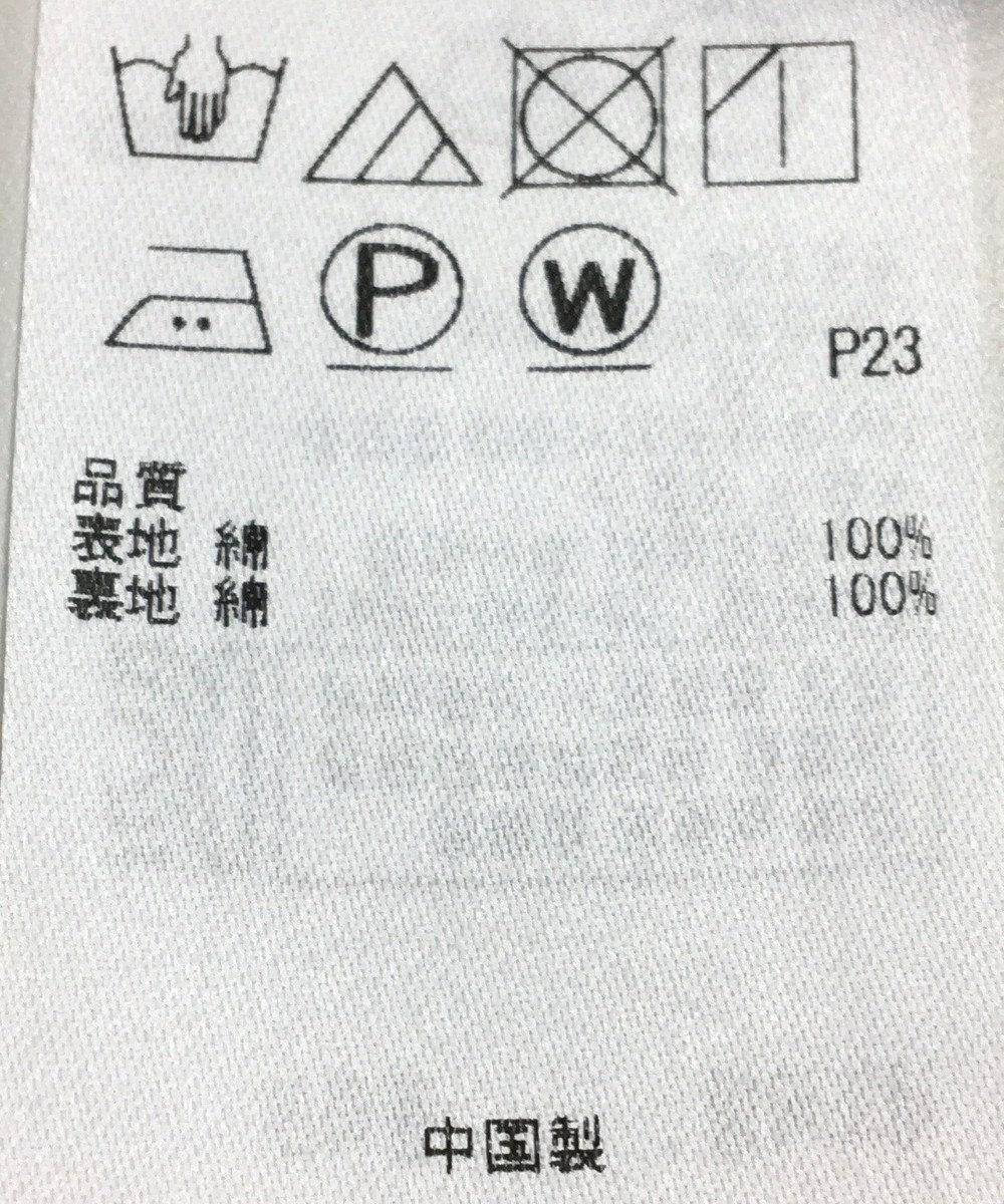 ONWARD Reuse Park 【23区】スカート春夏 グレー