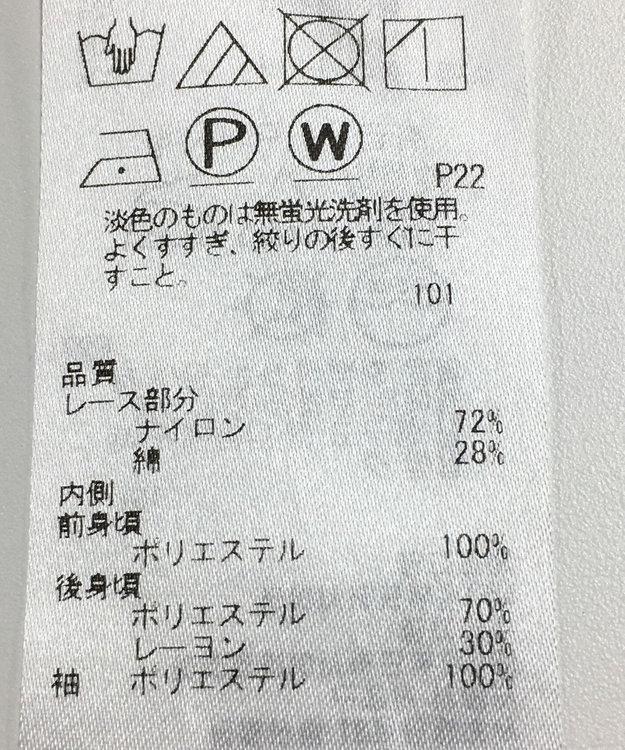 ONWARD Reuse Park 【自由区】カットソー春夏