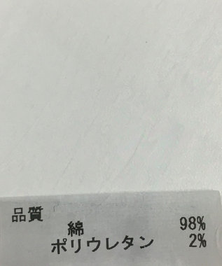 ONWARD Reuse Park 【組曲】パンツ春夏 グレー