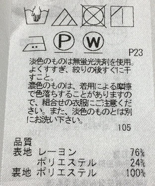 ONWARD Reuse Park 【ICB】スカート春夏